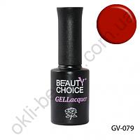 Гель-лак цветной Beauty Choice, 10мл GV-79
