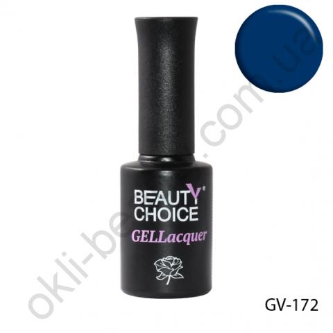 Гель-лак цветной Beauty Choice, 10мл GV-172