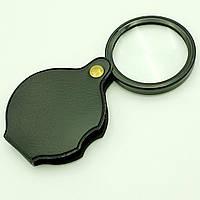 Ручная карманная Лупа 3х 60 мм Увеличительное стекло для чтения в чехле DT 7669 Pocket Spiegel