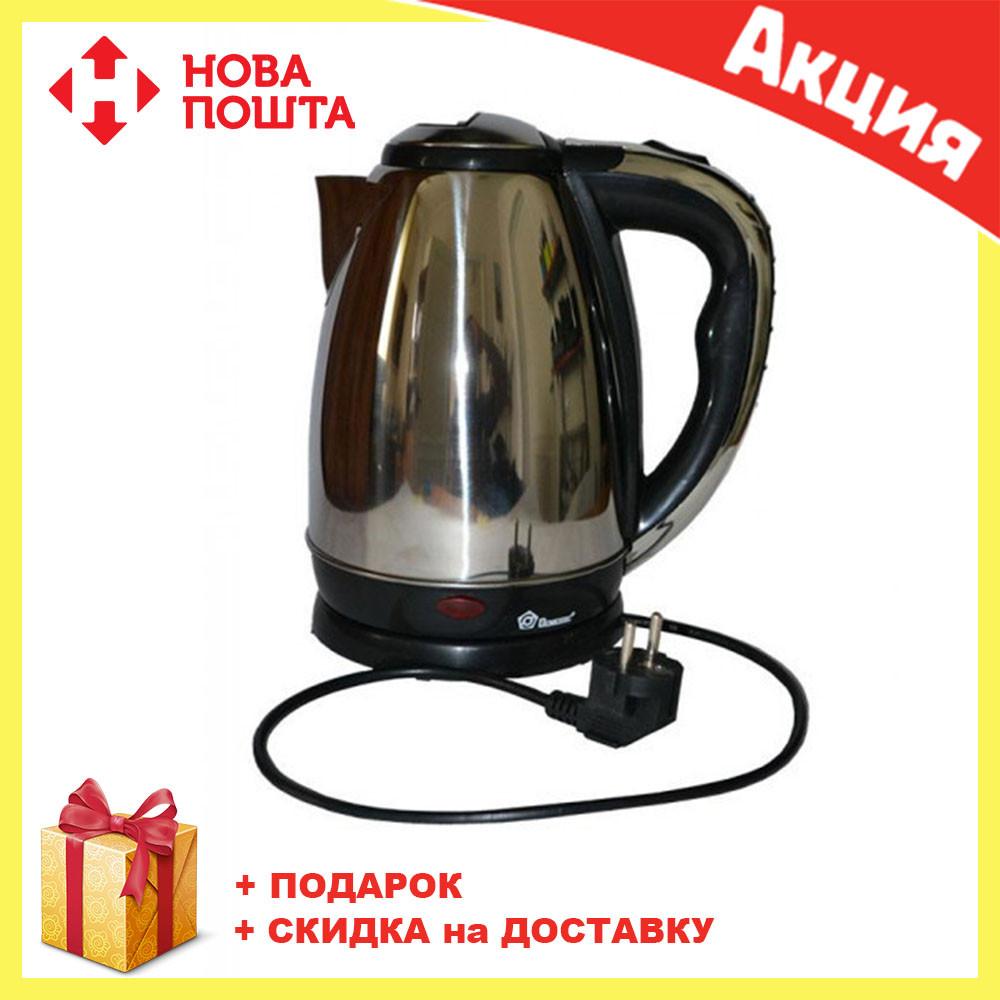 Чайник Domotec MS 5001 220V/1500W Нержавейка с дисковым нагревателем