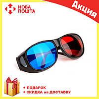 Анаглифные 3D стерео очки 3Д для New Style, фото 1