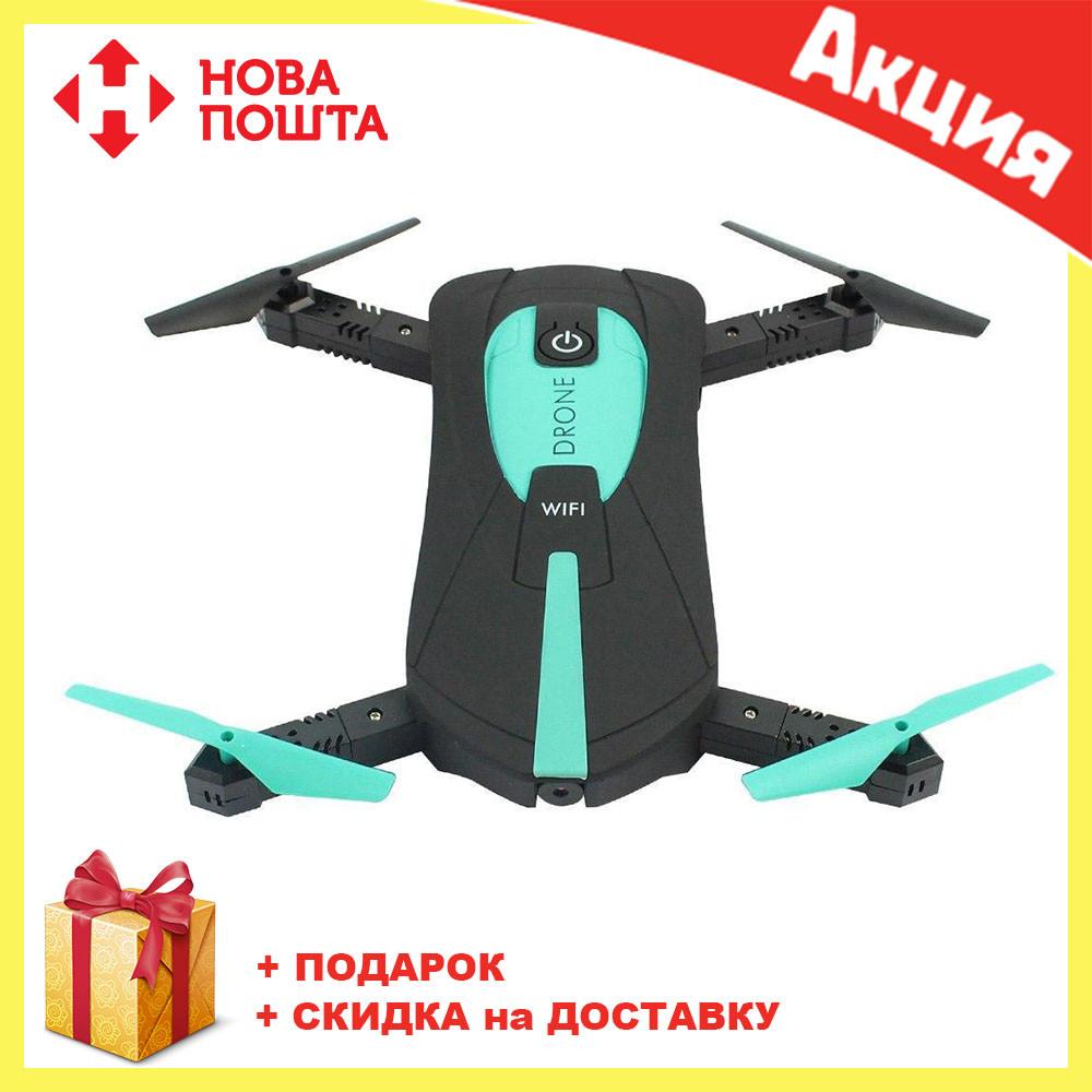 Квадрокоптер селфи-дрон JY018 с Wi-Fi-камерой