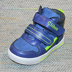 Детские ботиночки на мальчика, Clibee размер