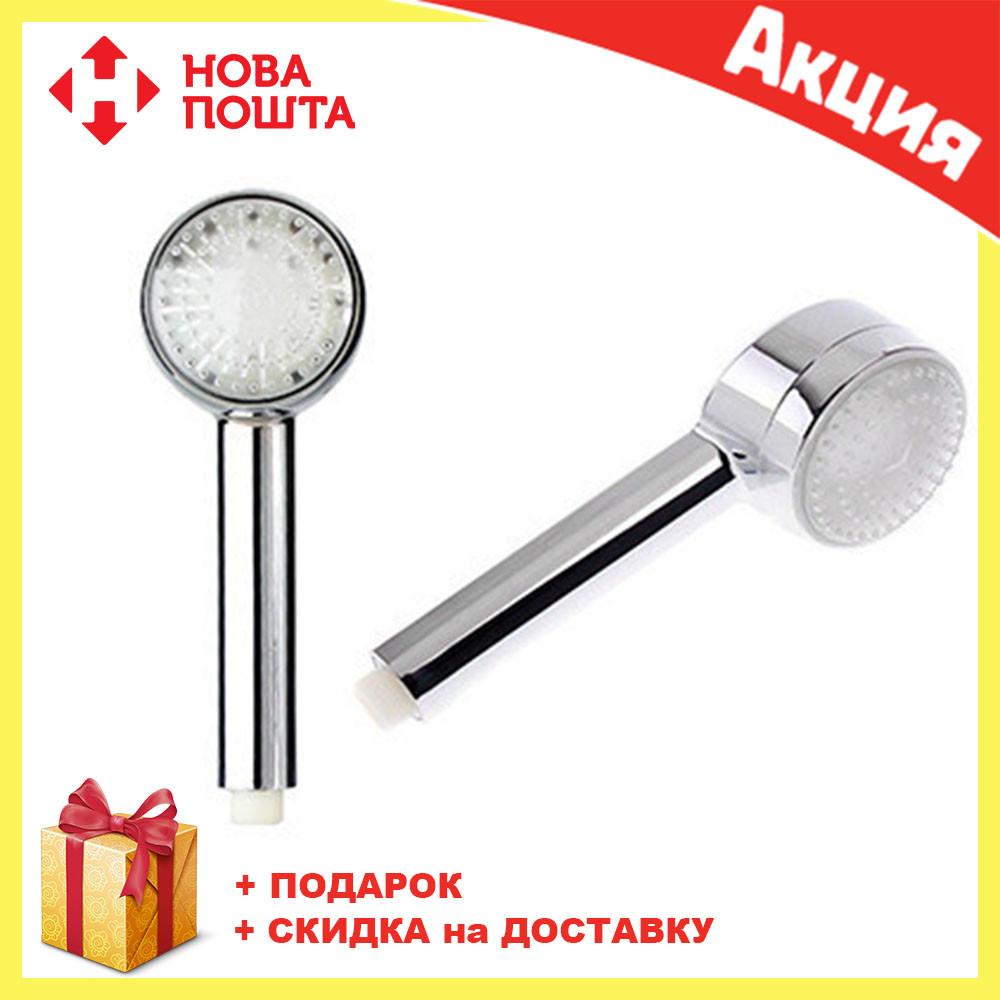 Насадка для душа LED shower H0219