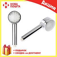 Насадка для душа LED shower H0219, фото 1