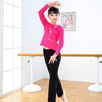 Спортивная одежда для танцев