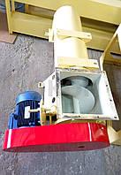 Смеситель гранулятора ОГМ 1,5, фото 1