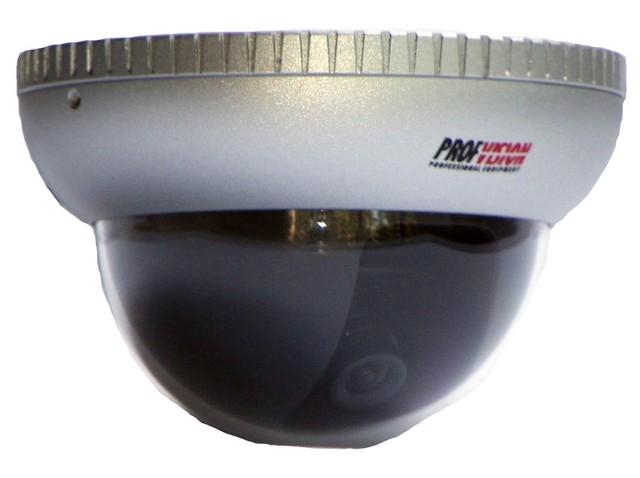 Видеокамера Profvision PV-501HR