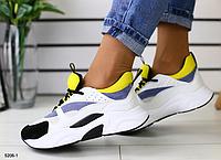 Кроссовки белые с серыми, желтыми и черными вставками, фото 1