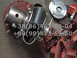 Муфта гранулятора ОГМ 1,5, фото 6