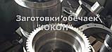 Обечайка роликов ОГМ 0,8. Пресс гранулятор ОГМ 0,8, фото 8