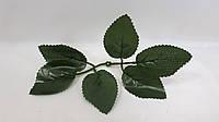 Искусственные листья розы,на 1 розетке 6 листочков-(НОВЫЕ темно зеленые), фото 1