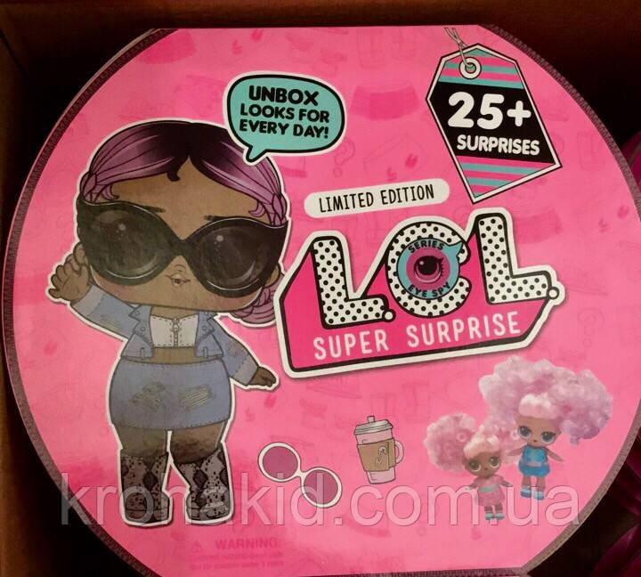 Игровой набор чемодан Лол с волосами 87551 / 25 сюрпризов ...
