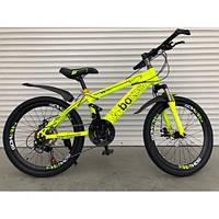 Горные спортивные велосипеды Топ Райдер 20-29 дюймов