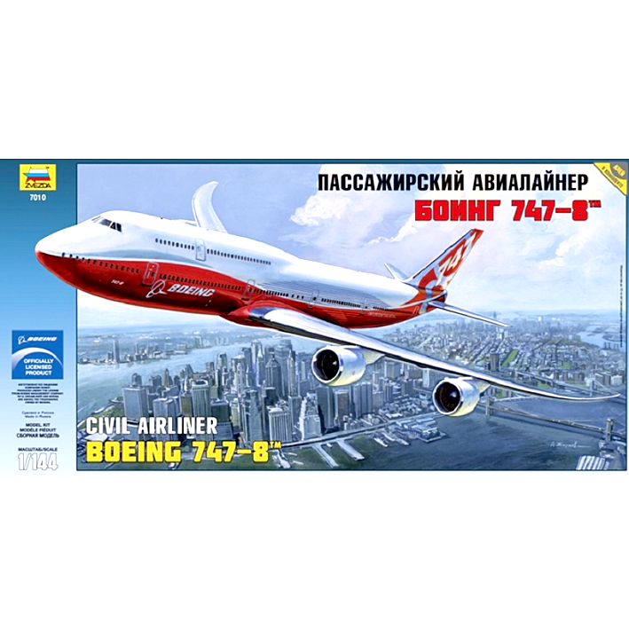 """Пластиковая сборная модель Самолет """"Боинг 747-8"""""""