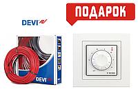 Теплый пол DEVIflex 18T двухжильный кабель 625 Вт/ 4,6 м2+терморегулятор terneo rtp