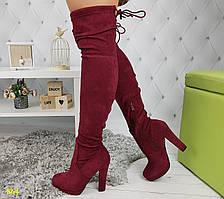 Сапоги ботфорты чулки цвета марсала бордо на удобном каблуке
