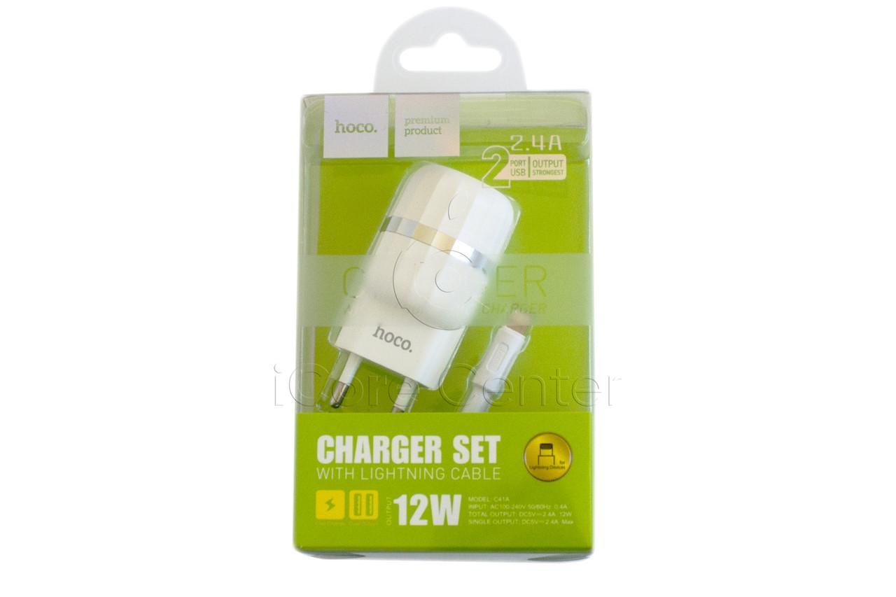 Зарядное устройство Hoco, White, 2xUSB, 2.4A + Lightning (C41A), зарядка для смартфона, телефона