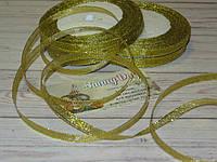 Лента парча, цвет - золото,  6мм (22метра)