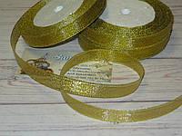 Лента парча, цвет - золото,  14мм (22метра)