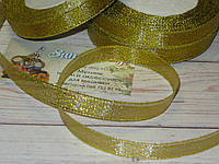 Лента парча, цвет - золото,  20мм (22метра)