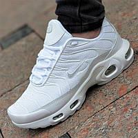 Белые женские кроссовки сетка усиленный силиконовый носок, удобные и стильные на весну лето (Код: Б1351)