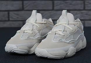 Женские и мужские кроссовки Adidas Yeezy Boost 500 Blush, фото 3