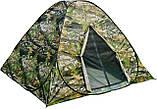 Палатка автомат летняя для рыбаков и охотников 2x2m , фото 3