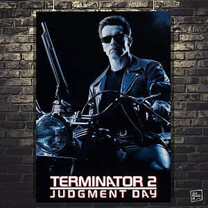 """Плакат """"Терминатор 2, Terminator 2, Судный День, Арнольд Шварценеггер"""". Размер 60x40см (A2). Глянцевая бумага"""