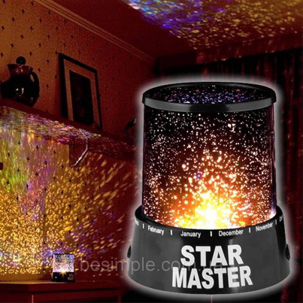 Star Master Ночник Светильник Проектор Звездного Неба