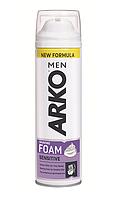 Піна для гоління ARKO Sensitive (200мл.)