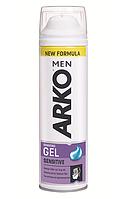 Гель для бритья ARKO Sensitive (200мл.)