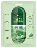 JIGOTT Ампульная тканевая маска с экстрактом алое