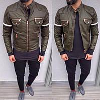 Мужская демисезонная куртка темная олива хаки Люкс Качества 9d127378d7a67