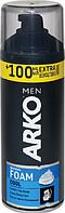 Пена для бритья ARKO Cool (300мл.)