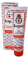 """Крем для гоління Каро """"Classic"""" (100мл.)"""