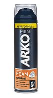Піна для гоління ARKO Comfort (200мл.)