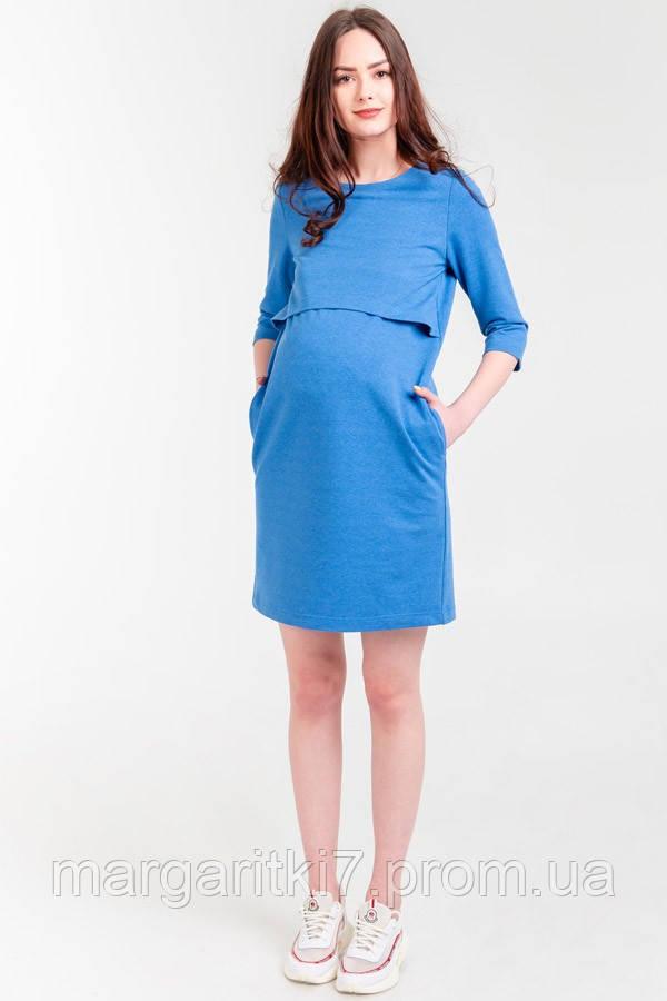 Платье для беременных и кормящих White Rabbit Simple