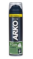 Піна для гоління ARKO Hydrate (200мл.)