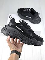 Мужские Кроссовки Balenciaga Triple S Full Black