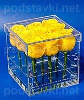 Коробки для цветов прямоугольная акриловая коробка на 9 роз, прозрачный акрил 3 мм, габариты (ШхВхГ) 165х150х165 мм (CV-02)