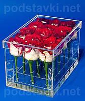 Коробки для цветов прямоугольная акриловая коробка на 15 роз, прозрачный акрил 3 мм, габариты (ШхВхГ) 245х150х165 мм (CV-03)