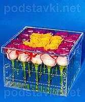 Коробки для цветов прямоугольная акриловая коробка на 25 роз, прозрачный акрил 3 мм, габариты (ШхВхГ) 235х150х235 мм (CV-04)