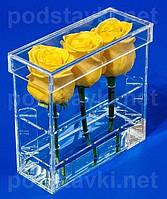 Коробки для цветов прямоугольная акриловая коробка на 3 розы, прозрачный акрил 3 мм, габариты (ШхВхГ) 165х150х67 мм (CV-05)