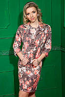 Нарядный женский костюм пиджак + платье 2024 из жаккарда Бежевый