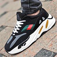 Модные женские кроссовки на толстой подошве черные вставки из сетки, легкая белая подошва (Код: Т1350)