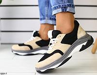 Кроссовки замшевые дышащие бежевые с черными вставками, фото 1