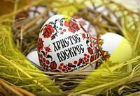 Христос Воскрес! Компанія Кам'яний Lviv вітає партнерів та клієнтів з Великоднем!