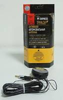 Антенна активная Триада 99 Express, для дальнего приема УКВ и FM (функциональный аналог Bosch)