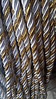 Декоративный шнур для натяжных потолков, БЕЛЫЙ С ЗОЛОТОМ 10 мм (50м)